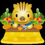 商用フリー・無料イラスト_干支_金いのしし(イノシシ・猪)こたつ_みかん_お茶_門松_亥年134
