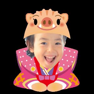 商用フリー・無料イラスト_干支_いのしし(イノシシ・猪)見本