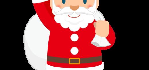 商用フリー・無料イラスト_クリスマス_サンタクロース(Santa Claus)_全身_袋_左手上げ