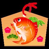 商用フリー・無料イラスト_縁起物_鯛(タイ)_絵馬_松竹梅