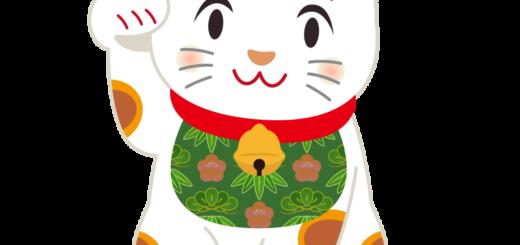 商用フリー・無料イラスト_招き猫_白_右手上げ02