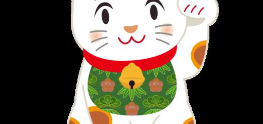 商用フリー・無料イラスト_招き猫_白_左手上げ02