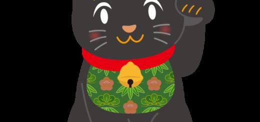 商用フリー・無料イラスト_招き猫_黒_左手上げ02