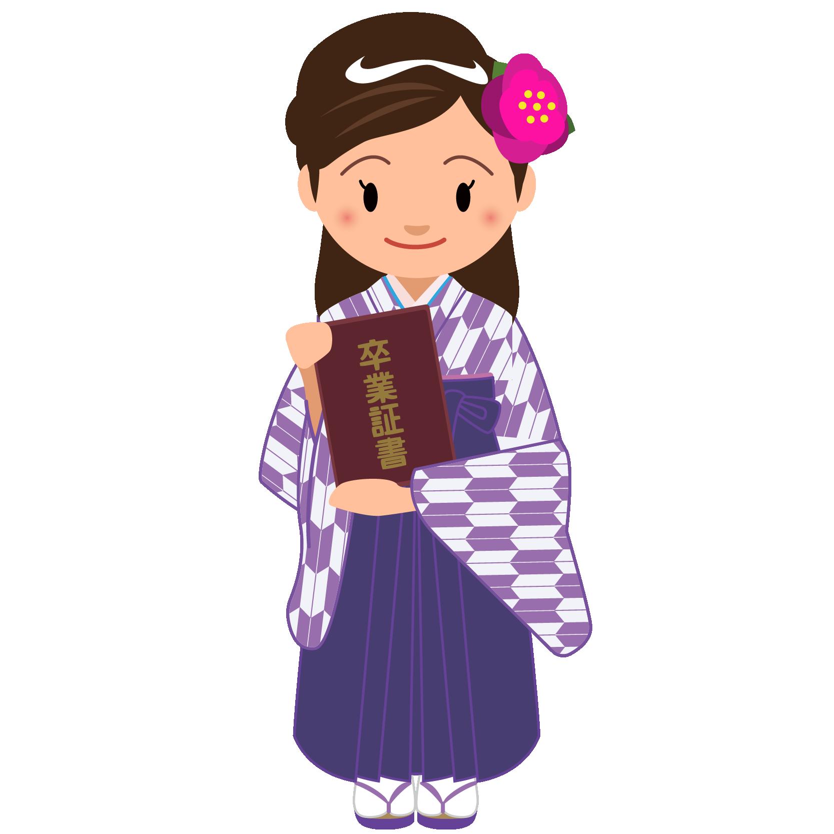 商用フリー・無料イラスト_大学卒業式_袴姿の女の子_矢絣_紫_卒業02