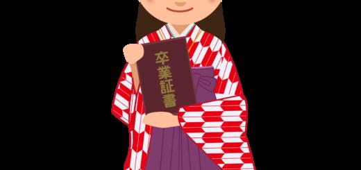 商用フリー・無料イラスト_大学卒業式_袴姿の女の子_矢絣_赤_卒業04