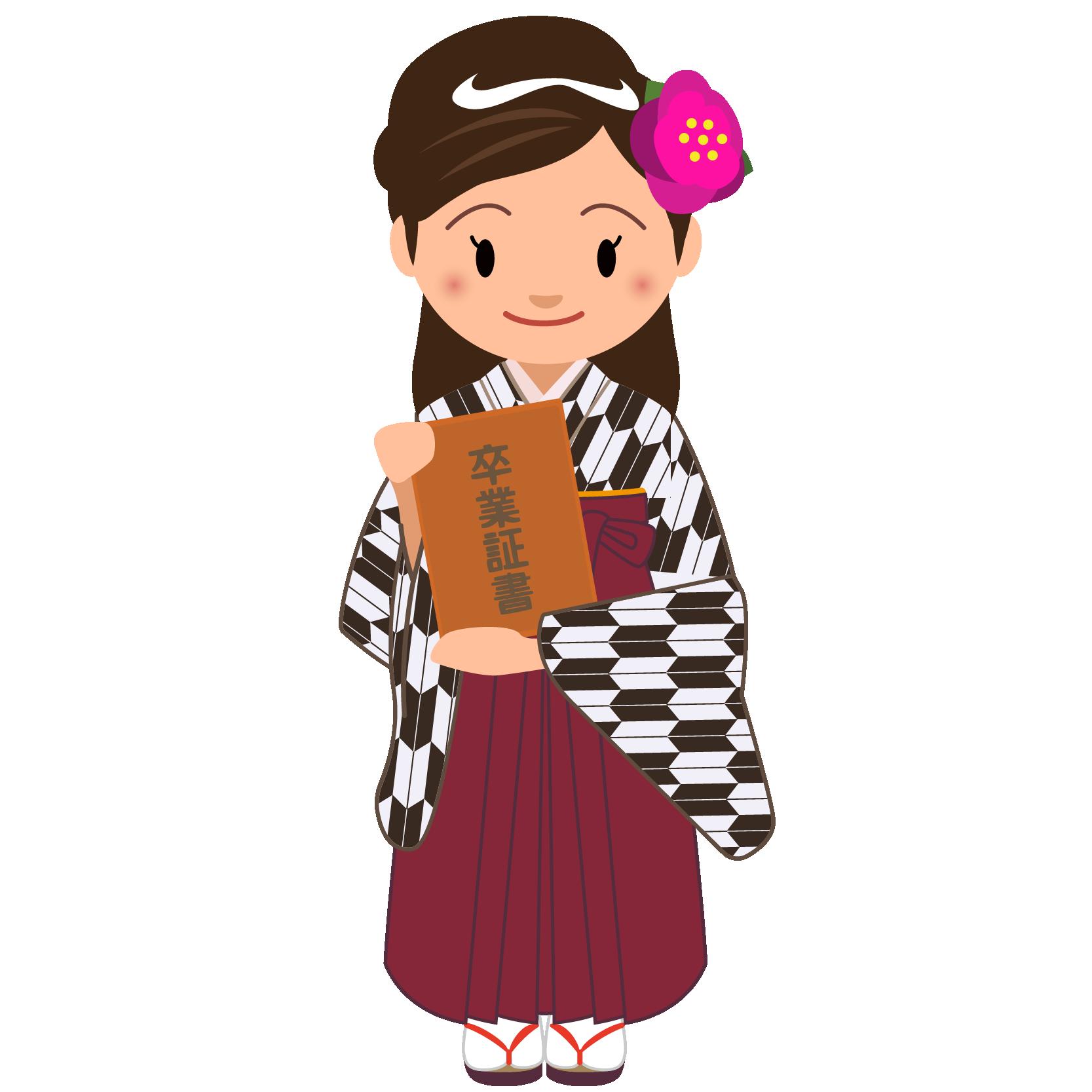 商用フリー・無料イラスト_大学卒業式_袴姿の女の子_矢絣_黒_卒業06