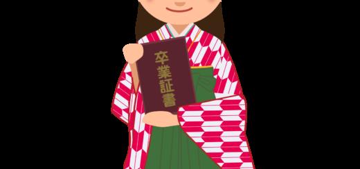 商用フリー・無料イラスト_大学卒業式_袴姿の女の子_矢絣_紅_卒業08