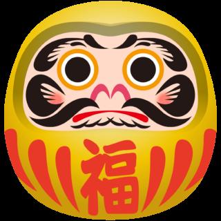 商用フリー・無料イラスト_縁起物_だるま・達磨(金)_「福」文字_015