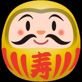 商用フリー・無料イラスト_縁起物_だるま・達磨(金)_笑顔_「寿/ ことぶき」文字_035