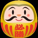 商用フリー・無料イラスト_縁起物_だるま・達磨(金)_笑顔_「必勝」文字_059