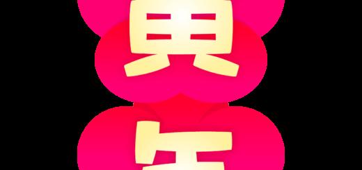商用フリー・無料イラスト_梅_干支文字_寅年(とら)_tora02