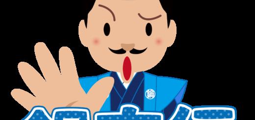 商用フリー・無料イラスト_鍋奉行_02