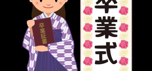 商用フリー・無料イラスト_大学卒業式_袴姿の女の子_矢絣_紫_sotsugyo010