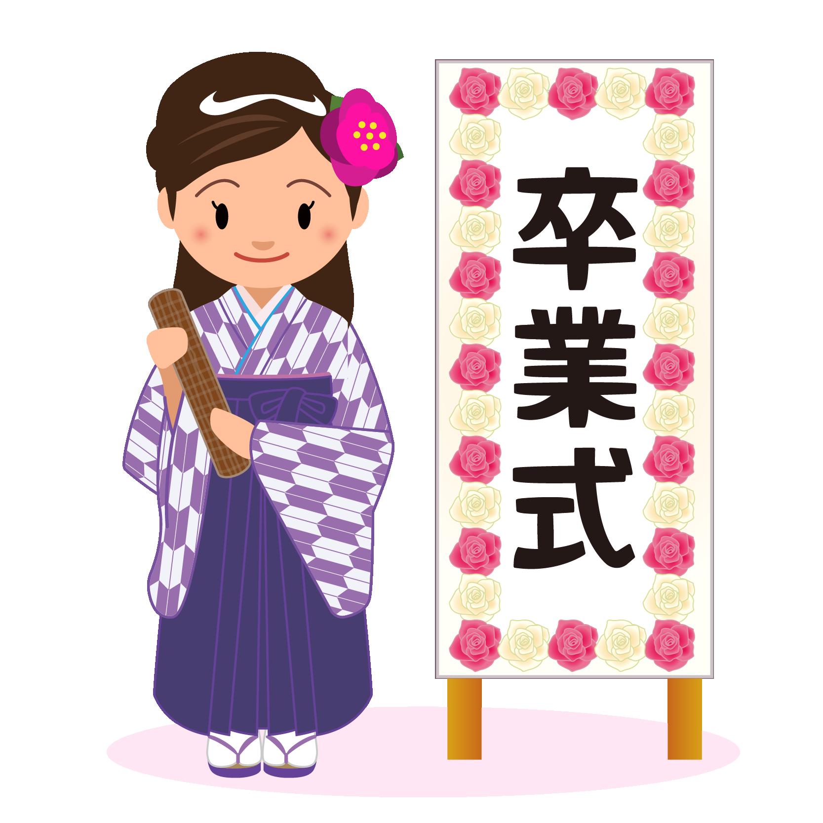 商用フリー・無料イラスト_大学卒業式_袴姿の女の子_矢絣_紫_sotsugyo011