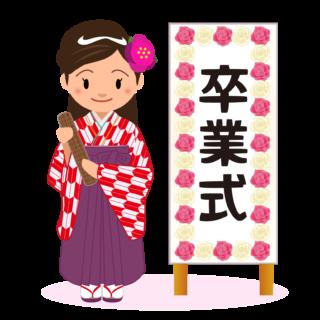 商用フリー・無料イラスト_大学卒業式_袴姿の女の子_矢絣_赤_sotsugyo012