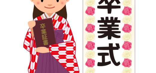 商用フリー・無料イラスト_大学卒業式_袴姿の女の子_矢絣_紫_sotsugyo013