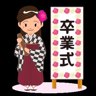 商用フリー・無料イラスト_大学卒業式_袴姿の女の子_矢絣_黒_sotsugyo014