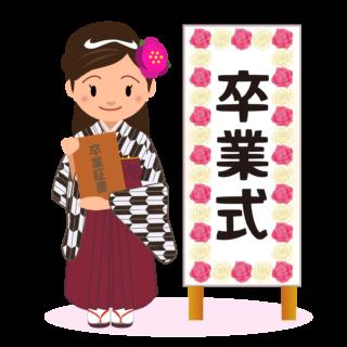 商用フリー・無料イラスト_大学卒業式_袴姿の女の子_矢絣_黒_sotsugyo015