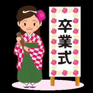 商用フリー・無料イラスト_大学卒業式_袴姿の女の子_矢絣_紅_sotsugyo016