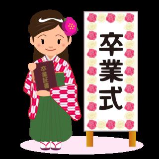 商用フリー・無料イラスト_大学卒業式_袴姿の女の子_矢絣_紅_sotsugyo017