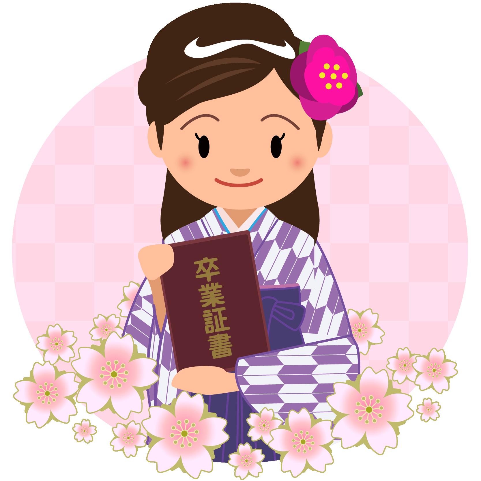 商用フリー・無料イラスト_大学卒業式_袴姿の女の子_矢絣_紫__桜花びらsotsugyo018