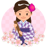 商用フリー・無料イラスト_大学卒業式_袴姿の女の子_矢絣_紫__桜花びらsotsugyo019