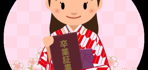 商用フリー・無料イラスト_大学卒業式_袴姿の女の子_矢絣_赤__桜花びらsotsugyo021
