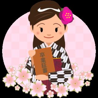 商用フリー・無料イラスト_大学卒業式_袴姿の女の子_矢絣_黒__桜花びらsotsugyo023