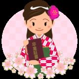 商用フリー・無料イラスト_大学卒業式_袴姿の女の子_矢絣_紅__桜花びらsotsugyo025