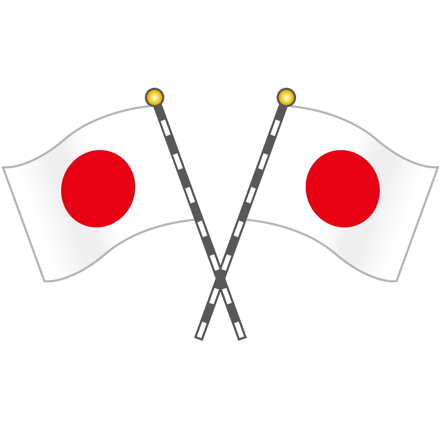 商用フリー・無料イラスト_2月11日_建国記念の日_国旗_日の丸_National Foundation Day020