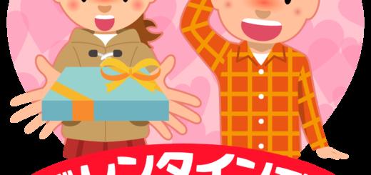 商用フリー・無料イラスト_2月_バレンタイン_男性にチョコを渡す女の子_ハート_Valentine064