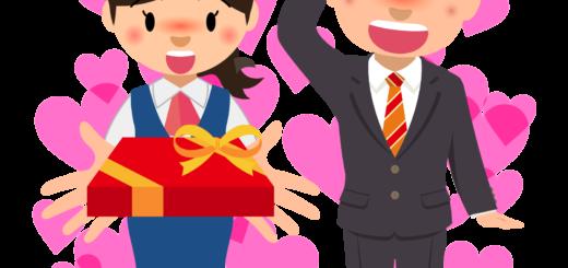 商用フリー・無料イラスト_2月_バレンタイン_男性にチョコを渡す女の子_ハート_Valentine071