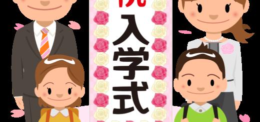 商用フリー・無料イラスト_4月_入学式_家族_小学生_桜_nyugaku006