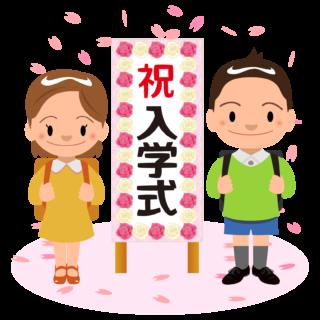 商用フリー・無料イラスト_4月_入学式_家族_小学生_男子女子_桜_nyugaku009