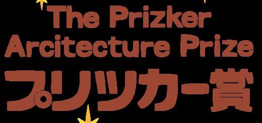 商用フリー無料イラスト_プリツカー賞文字The Pritzker Architecture Prize_007