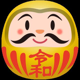 商用フリー・無料イラスト_元号_令和(れいわ・REIWA)だるま金_gengo25