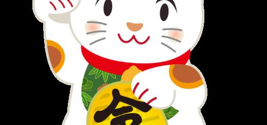 商用フリー・無料イラスト_元号_令和(れいわ・REIWA)招き猫_gengo28