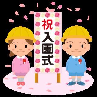 商用フリー・無料イラスト_4月_保育園・幼稚園入園式_桜_Kindergarten_Nyugaku009