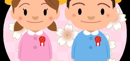 商用フリー・無料イラスト_4月_保育園・幼稚園入園式_桜_Kindergarten_Nyugaku011