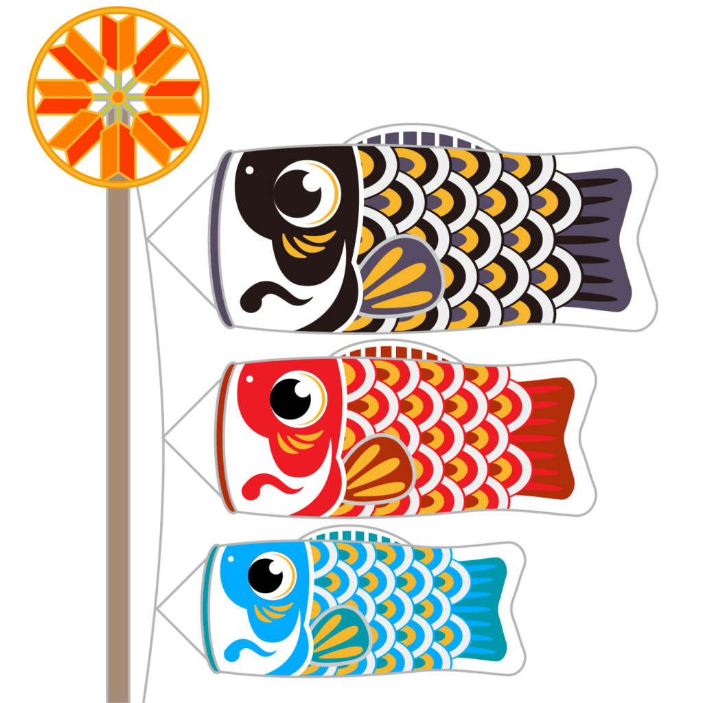商用フリー 無料イラスト 5月端午の節句 こいのぼり 鯉のぼり Tangonosekku10 商用ok フリー素材集 ナイスなイラスト