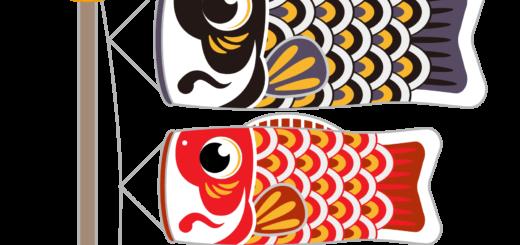 商用フリー・無料イラスト_5月端午の節句_こいのぼり(鯉のぼり)_tangonosekku10