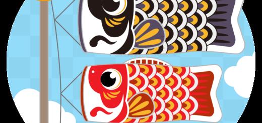 商用フリー・無料イラスト_5月端午の節句_こいのぼり(鯉のぼり)_tangonosekku11