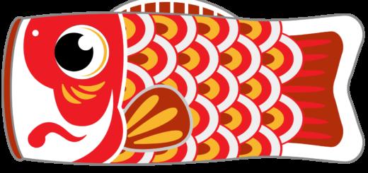 商用フリー・無料イラスト_5月端午の節句_こいのぼり(鯉のぼり)_tangonosekku14