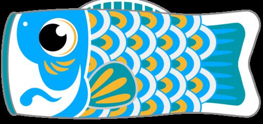 商用フリー・無料イラスト_5月端午の節句_こいのぼり(鯉のぼり)_tangonosekku15