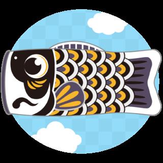 商用フリー・無料イラスト_5月端午の節句_こいのぼり(鯉のぼり)_tangonosekku16