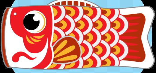 商用フリー・無料イラスト_5月端午の節句_こいのぼり(鯉のぼり)_tangonosekku17