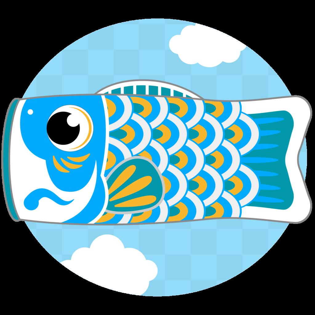 商用フリー・無料イラスト_5月端午の節句_こいのぼり(鯉のぼり)_tangonosekku18