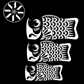 商用フリー・無料イラスト_5月端午の節句_こいのぼり(鯉のぼり)_モノクロ_tangonosekku21