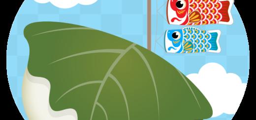 商用フリー・無料イラスト_5月端午の節句_柏餅(かしわもち)と鯉のぼり_tangonosekku30