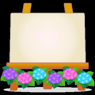 商用フリー・無料イラスト_あじさいの花(紫陽花)イーゼル(キャンバス)_6gatsu01